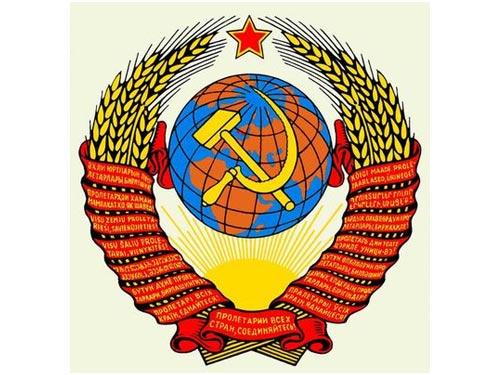 http://sovietunion666.ucoz.ru/_ph/1/2/902924589.jpg